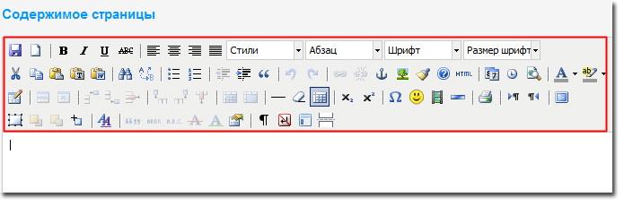 OKIS.RU: Кнопки для работы с текстом
