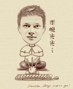 Дмитрий Логинов: автор сайта webcaum.ru