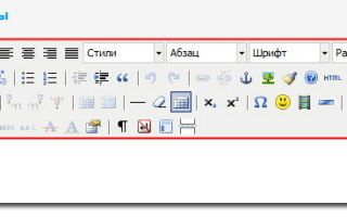 Урок №11. Учимся добавлять новую страничку на okis.ru и работать с содержимым страницы