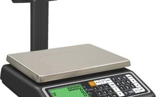 Преимущества электронных весов