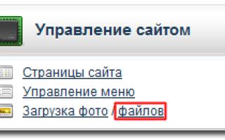Урок№6. Как поменять фон сайта на okis.ru