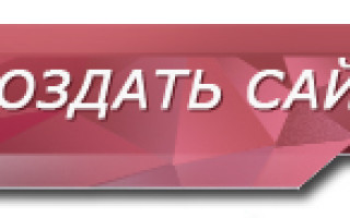Как сделать бесплатный сайт на OKIS