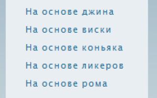 Урок№3. Как поменять оформление меню сайта, сделанного на okis.ru