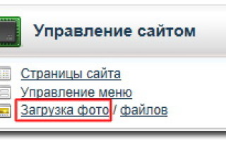Урок№4. Как поменять шапку сайта на okis.ru